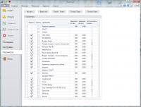 Настройки собираемых параметров в программе FastTrust